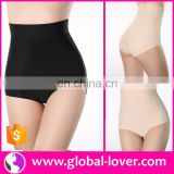 OEM wholesale mature women tight slim fit hip shaper underwear seamless underwear