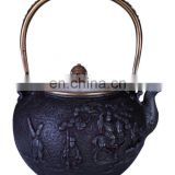 cast iron teapot 0443