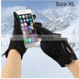 Dropshipping HAWEEL XL Size Mens Outdoor Sports Wind-stopper Full Finger Winter Warm Gloves