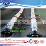 Oil and Gas Rotary Drilling Hose / Vibrator Hoses with safety clamp and hammer union