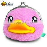 Made in china girls cute duck sock animal shape squeeze coin purse