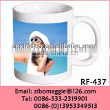 Zibo Made 11oz Can Shape Good Quality Wholesale Price Porcelain Milk Car Mug for PromotionGift