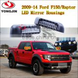 Car accessories ABS rearview mirror case with signal lights for Ford Raptor F150 2009-2014