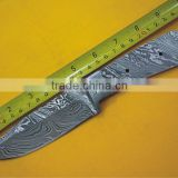 "udk b58"" custom handmade Damascus skinner full tang blank blade knife with Damascus booster"