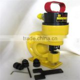 hydraulic portable punching machine for metal part