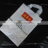Flat bottom plastic Bags With flexi loop