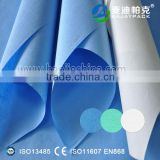 Medical disposable Sterilization crepe paper with CE ISO