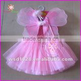 Fairy tutu skirt, ballet dance wear tutu