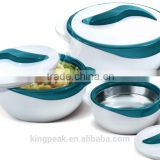 2015 Best Selling Product insulated food hot pot/3 Piece Thermo Dish Hot or Cold Casserole Serving Bowls with Lids