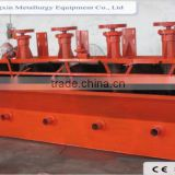 Gold Ore Mineral Mining Machinery Gold Flotation Machine /separator for ore concentrator