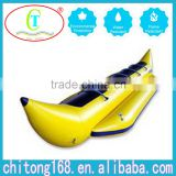 Single Lane Inflatable Banana Boat For Sale                                                                         Quality Choice