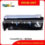 NPG59 for use in copier IR2002 2202 compatible drum unit spare parts for Canon