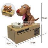 Electronic piggy bank, Cartoon swing dogs stole money eat money piggy bank in stock for sale