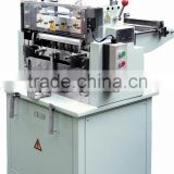 Low Price & Good Quality Microcomputer Cutting Machine