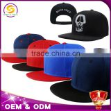 customize snapback hat blank snapback hats wholesale                                                                         Quality Choice                                                     Most Popular