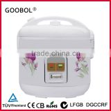 Deluxe Rice Cooker Fission Body with cooking powel spoon and measuring cup