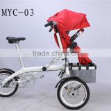 Baby stroller bicycle stroller Tricycle stroller kids bicycle kids stroller mother baby stroller bike EN1888