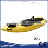 hot sale 110cc electric motor surf board