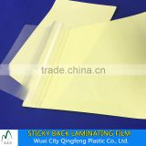Yellow Sticky Back Plastic Laminating Pouch Film 75mic 100mic 125mic 175mic 259mic Laminating Sheet