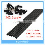 3 D printer accessory Reprap Delta Kossel OD:4* 200mm 3K Carbon tube ID=2mm carbon rods kit/set Carbon Rods Kit