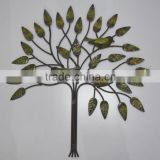 Metal Tree Wall Art in Antique finish