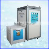heat treatment generator