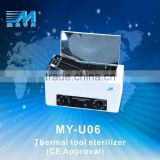 2015 MY-U06 BEST! Thermal tool sterilizer cabinet/medical sterilizer/manicure tool sterilizer(CE Certificate)