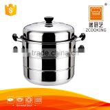German style 4 layer stainless steel cookware set with induction bottom