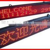 hotsale programable semi-outdoor hanging P10 red color led scrolling message tag, led moving sign