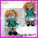 B073 Green Fashion Dancer Doll Costumes Stuffed Soft Adult Baby Doll Costumes
