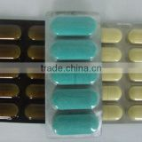 albendazole tablet 152mg 250mg 300mg 600mg 2500mg Albendazole insecticide anthelmintic parasiticide GETION HEBEI CHINA