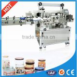 bottle label machine ,automatic double sides sticker labeller for cans and different bottles