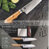 Japanese Damascus Steel Knife Santoku Cutlery Knife Sushi