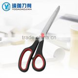 "(998) 9"" Professinal Home/Stationery /Office Scissor,Shear"