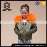 Best Prices Latest Low Price 100% Polyester Mens Nylon Jacket Top Children Baseball Wholesale Kids Bomber Jackets