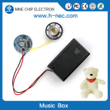 Pull string voice box for toy sound recording module music device