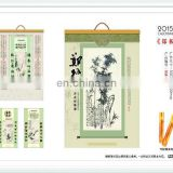 Gifts Banqiao delicate wall calendar for 2015