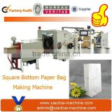 2016 HAS VIDEO Paper Bag Making Machine With V Bottom And Square Bottom For KFC Bread,French Fries Food And Shopping Bag                                                                         Quality Choice