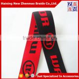 China Zhejiang manufacturer jacquard elastic band for sport active wear                                                                                                         Supplier's Choice