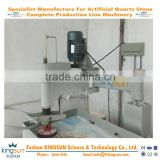 Small Quartz Stone Polishing Machine/Laboratory Polishing Equipment Laboratory for quartz stone