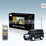 Toy car 1:64 Mercedes-Benz G55(29400)