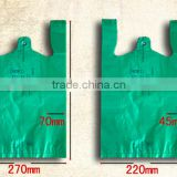 JTD manufacturers wholesale degradable plastic t-shirt bag for grocery shopping industrial use