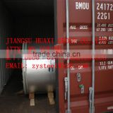 steel coil for sale from China Suppliers