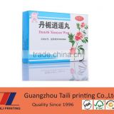 Customized printing paper pharmaceuticals paper board carton