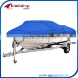 Ninghai Innovation T-Top boat cover