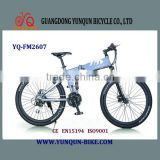 folding electric mountain bicycle/ foldable e-bike gear motor with derailleur/ YQ-FM2607