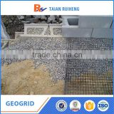 Civil Engineering Equipment Biaxial Geogrid