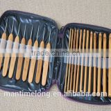 20pcs/set bamboo crochet hooks knitting needles with purple bag