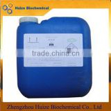 China Food Grade H2O2 Manufacturing Plant