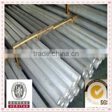5000series aluminum bar 5005